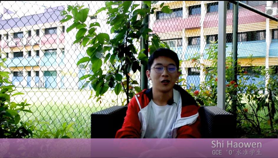 """祝贺 Shi Shaowen 和 Hu Ying Ying """"O""""水准获得优异成绩,成功进入新加坡理工学院"""